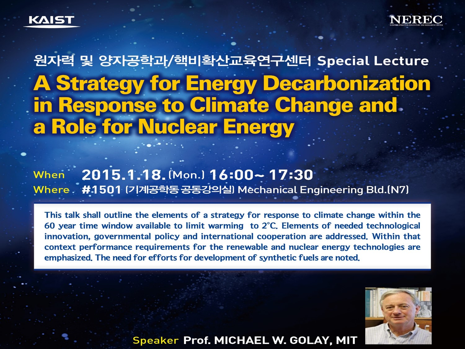 [NEREC] Special Lecture Prof. MICHAEL W. GOLAY (1.18, Mon. 1600~1730).jpg