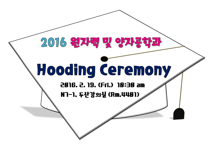 2016 Hooding(720_16.2.19).png