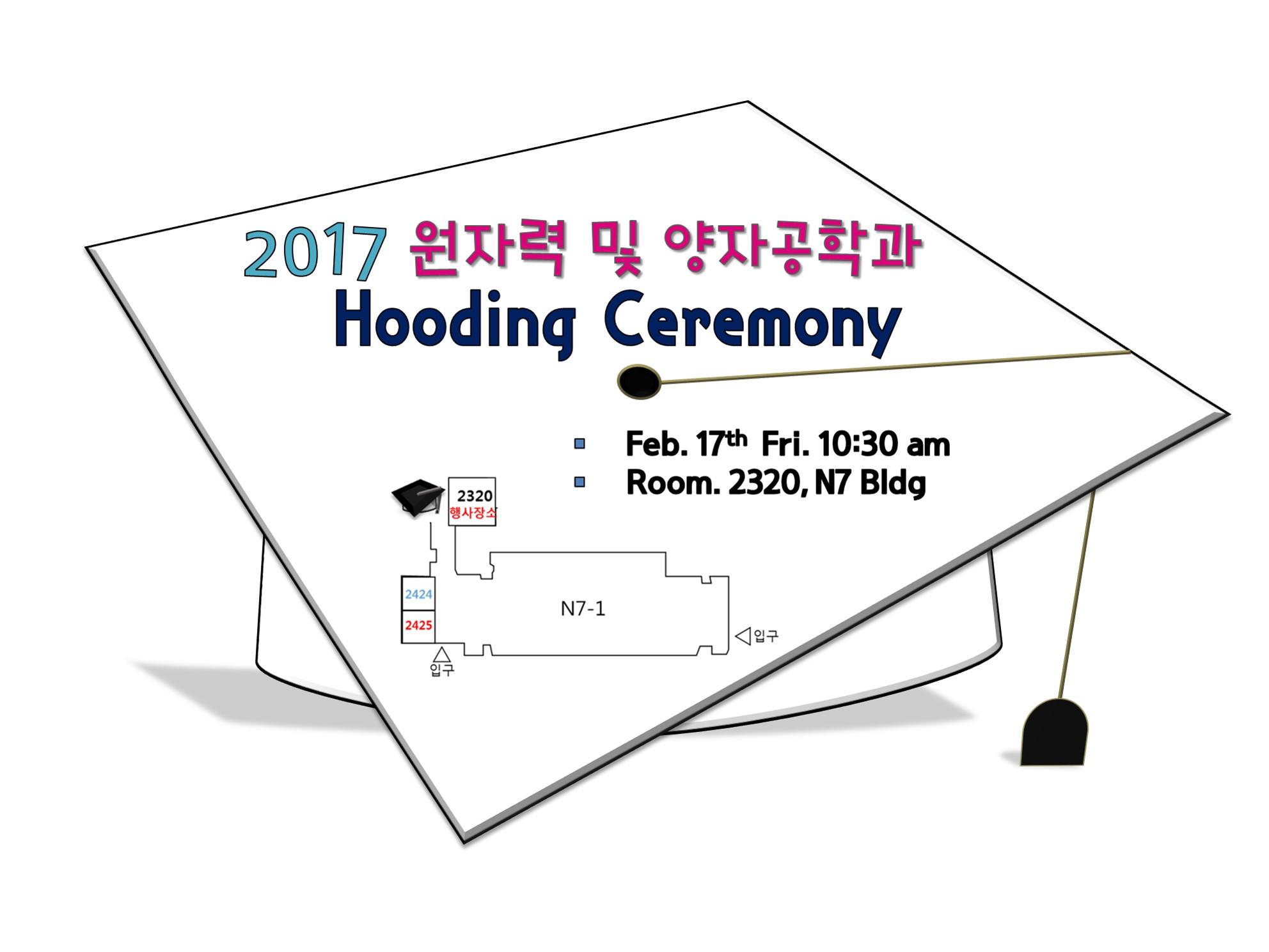 2017 Hooding Ceremony.jpg