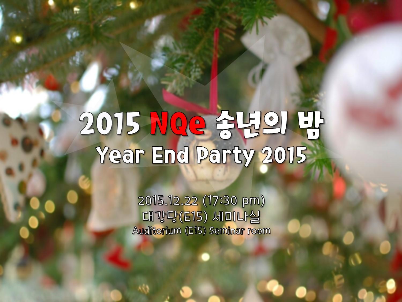 2015송년의밤.jpg