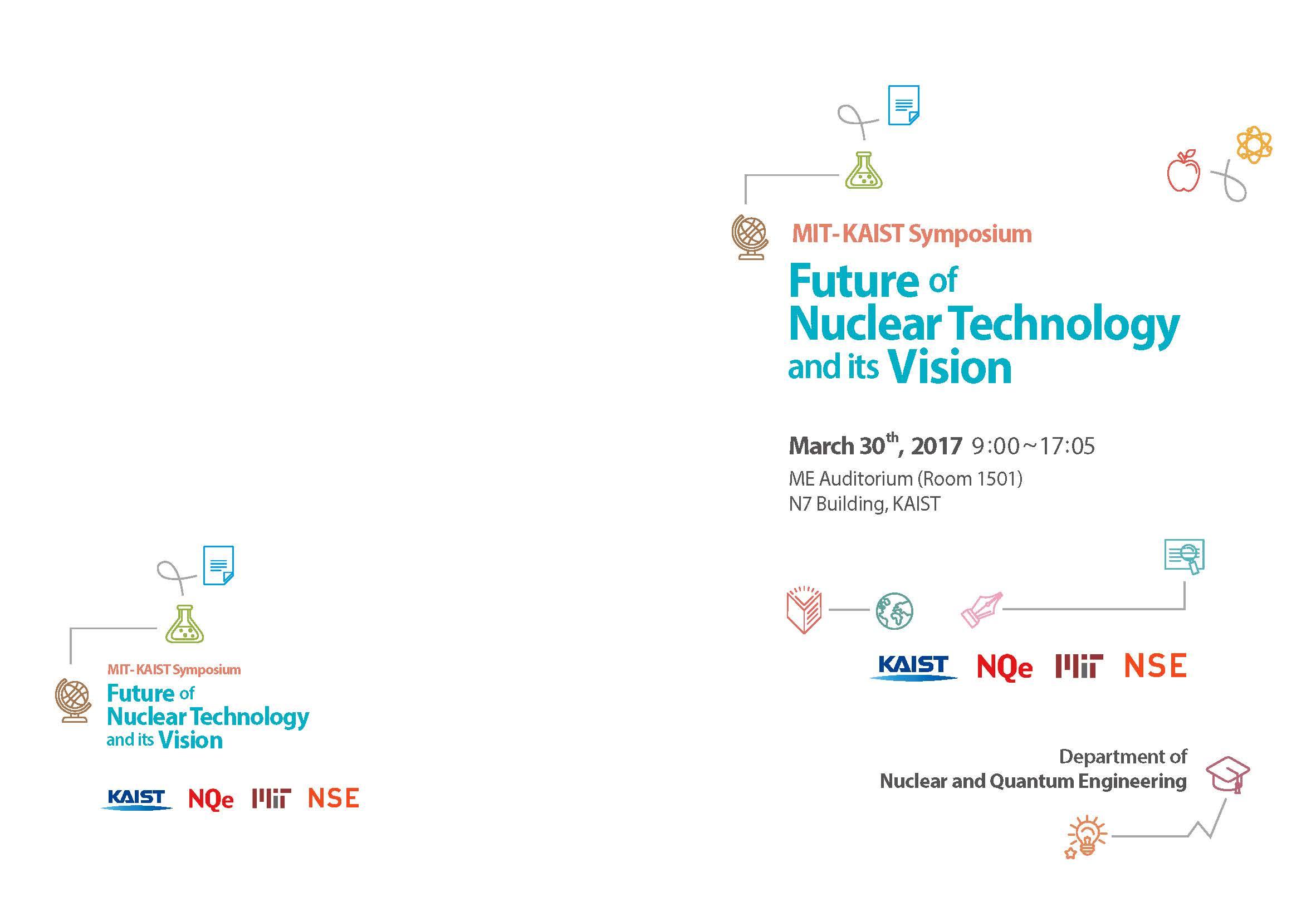 MIT-KAIST Symposium_페이지_1.jpg