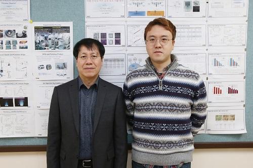 최원호 교수 및 박상후연구교수, Advances in Physics X 초청 리뷰논문 게재.jpg