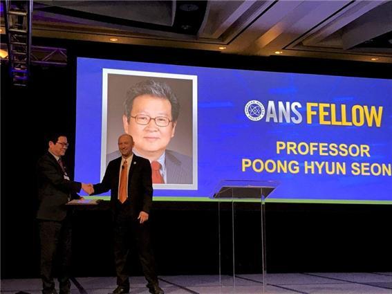 성풍현 교수_ANS Fellow.jpg