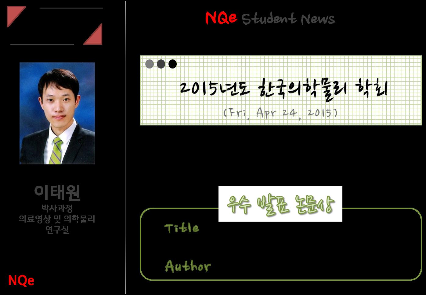 (국문)이태원.png